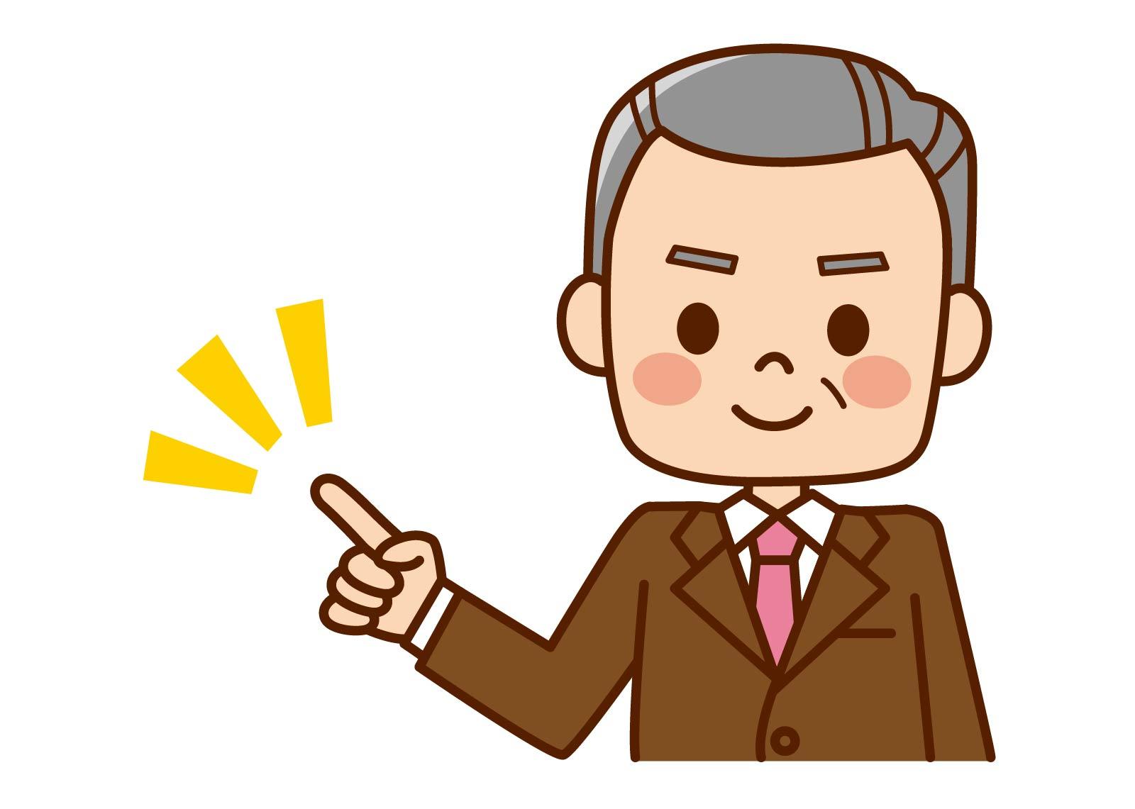 ぷーさん式トレンドフォロー手法は初心者がまず最初に使うべき!