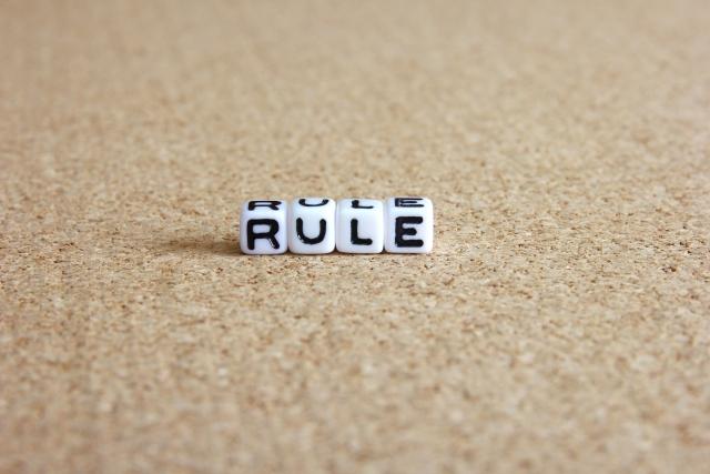 FXのデイトレで損切りのルールはどう決めるのが良いのか?