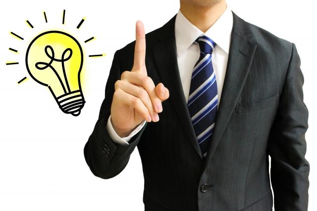 スキャルピングで効果的に利益を出す方法を伝授します!